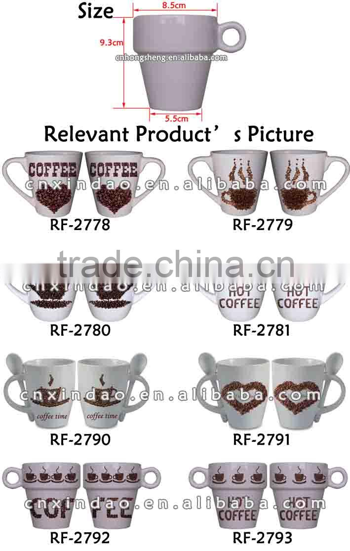 Coffee Designed White Porcelain Coffee Cup for Promotional Stackable Cup