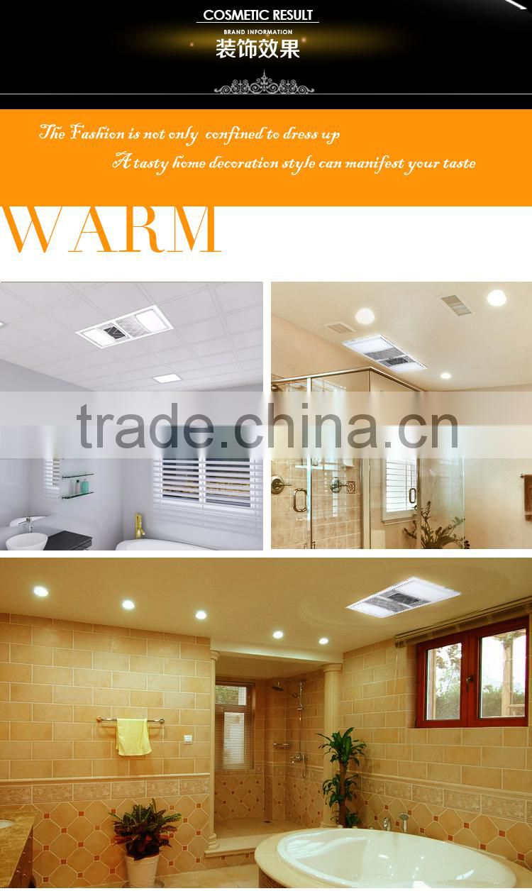 Bath Heater Ceiling Mounted - 1020B Heat/Fan/Light 3-in-1,electric ...