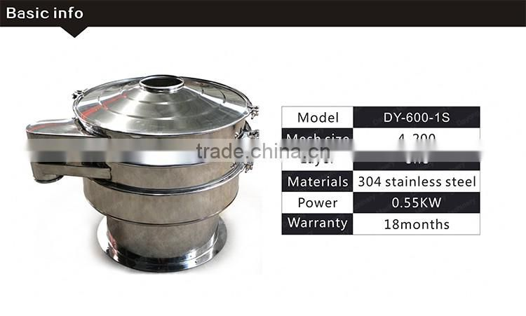 Stainless steel high separation rate vibration sieve for protein powder
