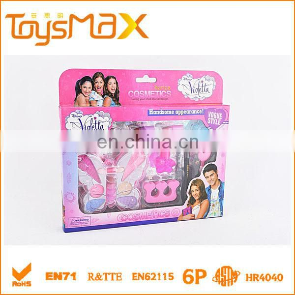 Fashion Beauty Set Cosmetic Toy for Girl