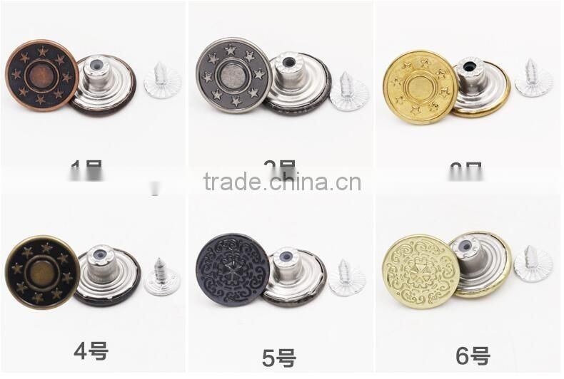 Factory oeko passed bulk metal jean custom button