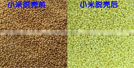 Industrial Soybean Peeling Machine|Multifunctional Grain Skin Peeler Machine