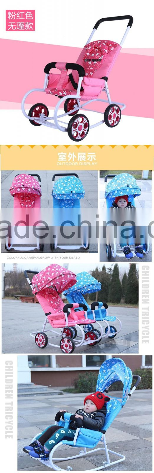 Good quality 2 in 1 baby stroller from china light weight baby stroller with rocking founction