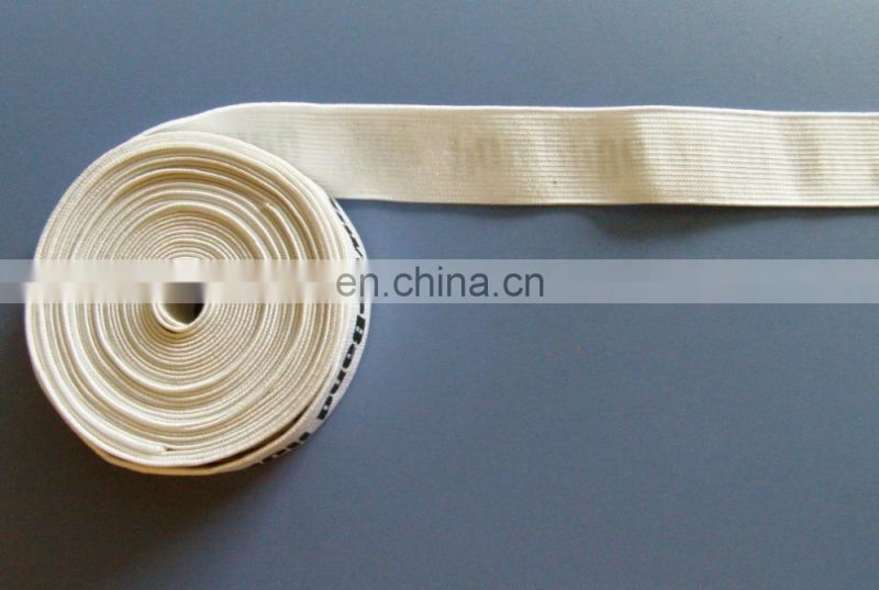 Eco friendly custom printed elastic webbing