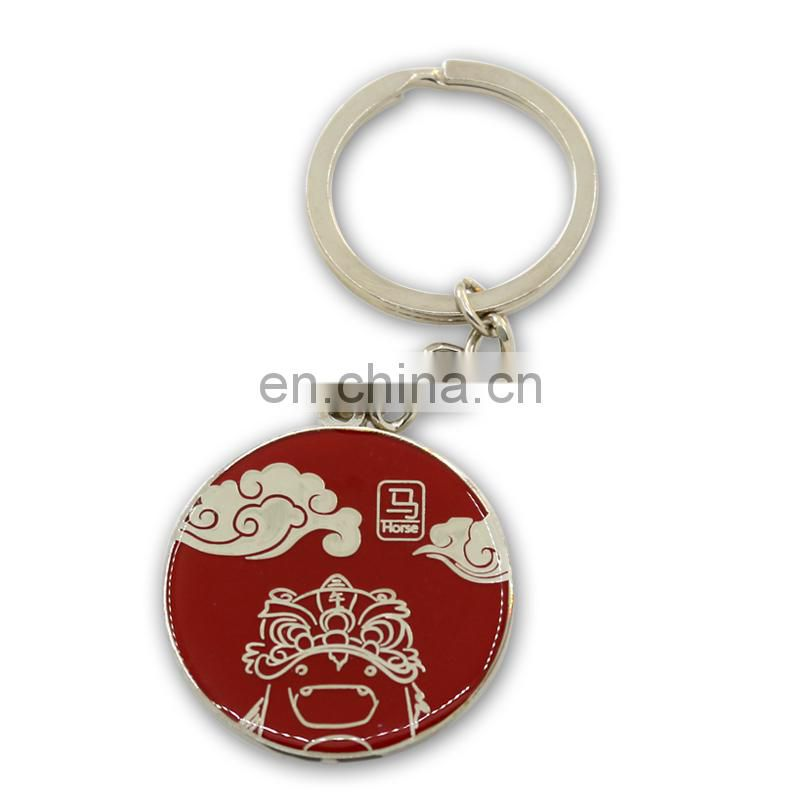 Custom creative cute metal keychain