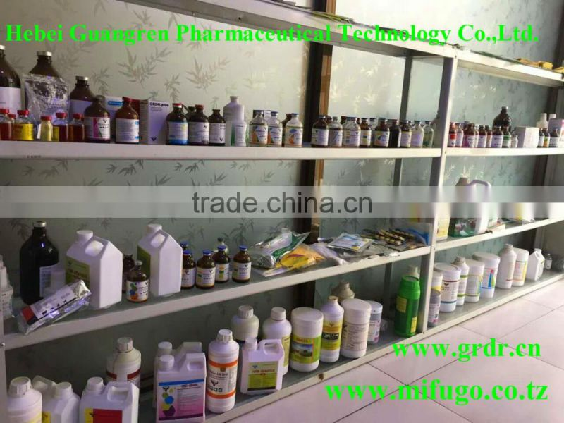 ANCOBAN AMPROLIUM 20% synthetic drugs made in China of Raw