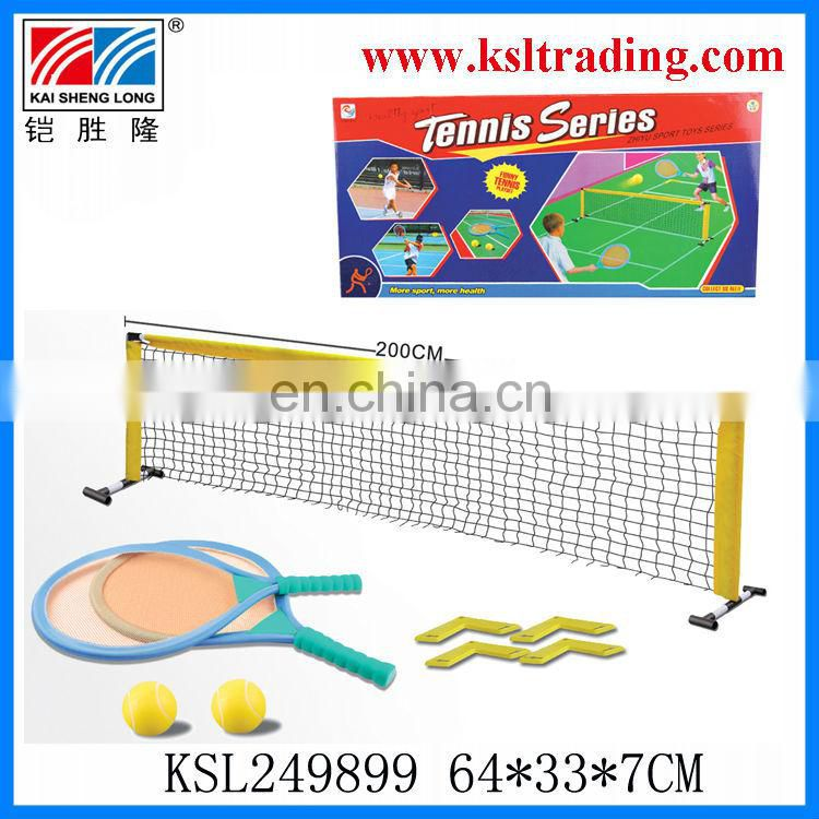 "7.3"" kids outdoor/indoor toy for childre plastic toy sport flying ball"