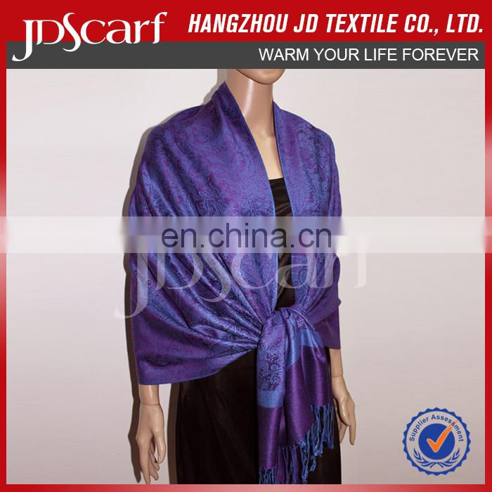 Alibaba supply low price for women wholesale muslim scarf