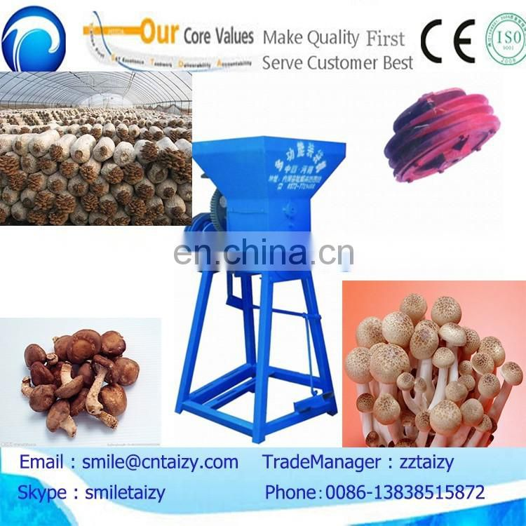 cotton waste for mushroom cultivation/mushroom packaging machine