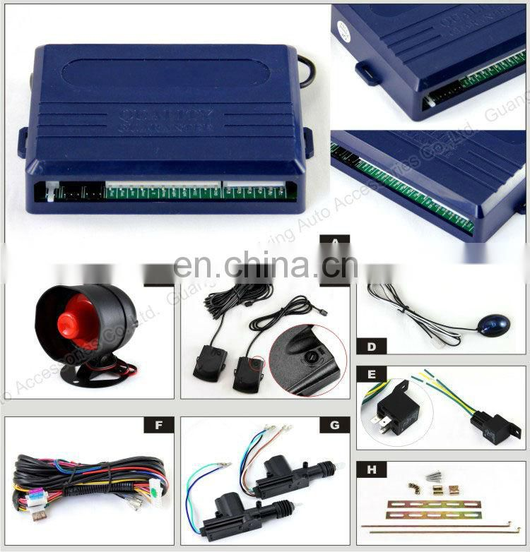2013 latest 24V anti-thief truck alarm system in Guangzhou