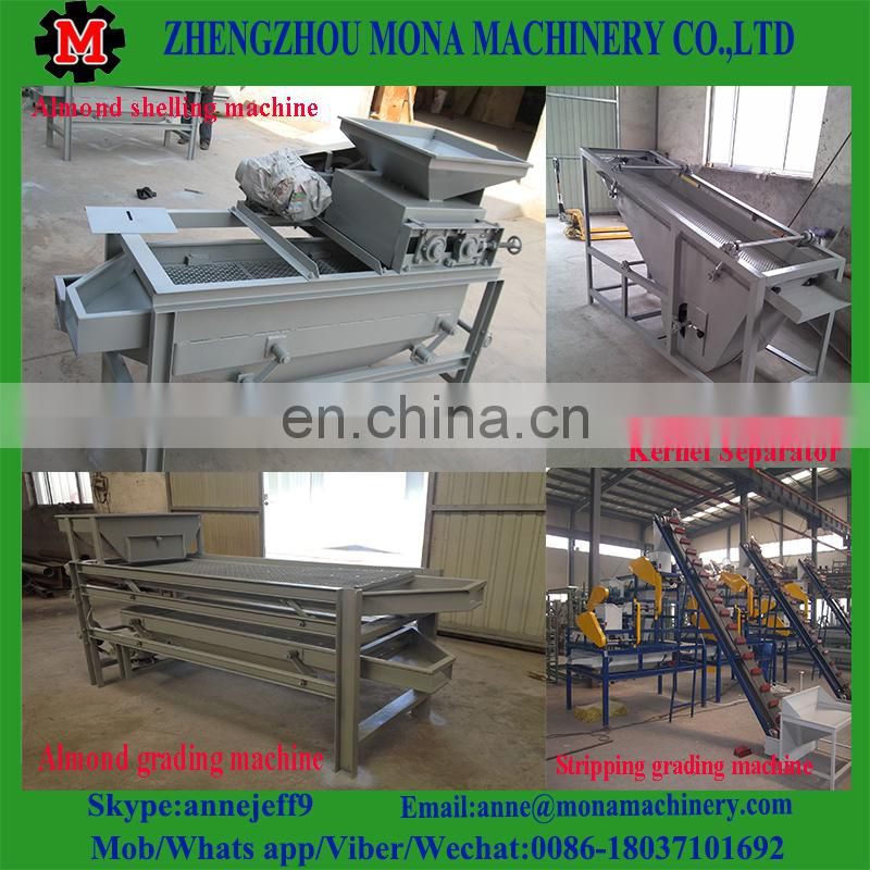CE certification automatic almond shelling machine for shelling nuts