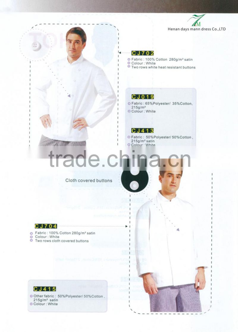 chef uniform workwear with long sleeves