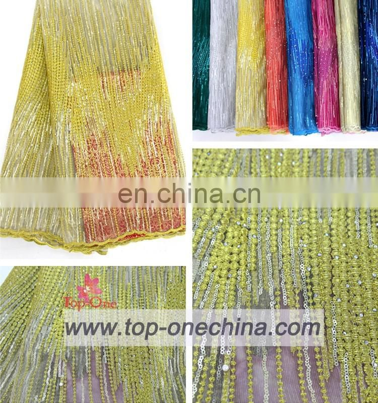 China supplier african lace fabrics/african french tulle lace fabrics/french tulle lace /african lace fabrics