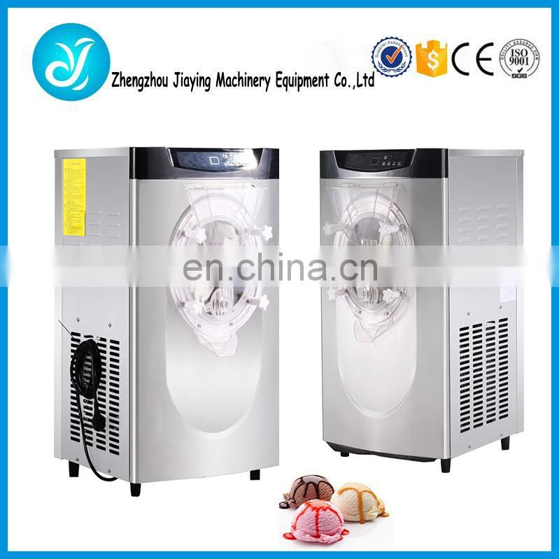 Commercial hard ice cream maker machine Image