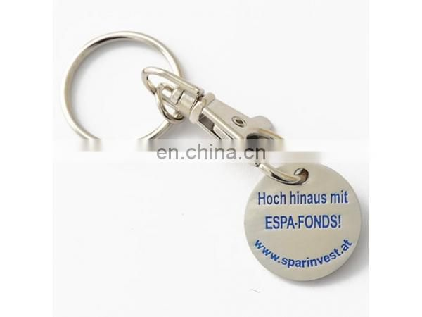 New 2014 custom cheap keychain in bulk