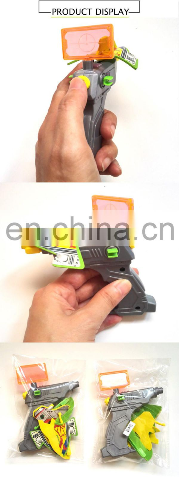 Whoelsale Promotional Mini Kids Shooting Gun Plastic Promotional Connecting Toys And Hobbies
