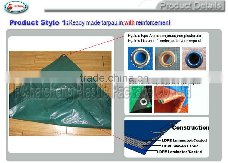 pe tarpaulin fabric in standard size from China,waterproof pe fabric sheet