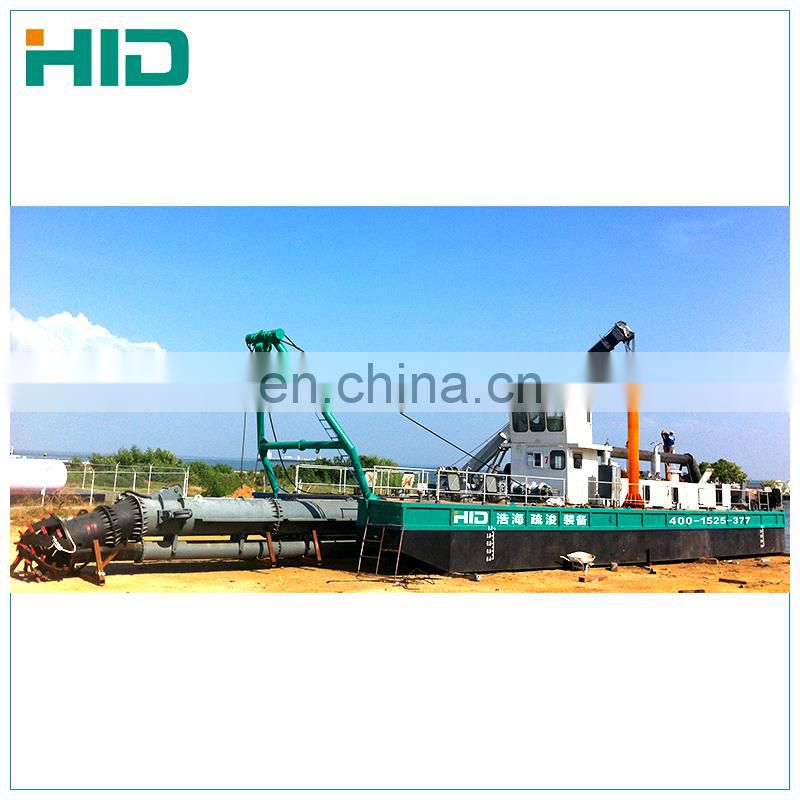 Customized HID Cutter Suction Dredge Customized Image