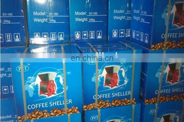high performance coffee beans peeling machine 0086-13838527397