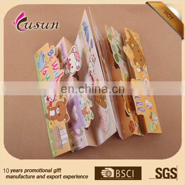 company product blessing card with customer logo