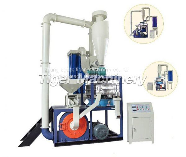 High Speed Plastic Pvc Powder Mill Image