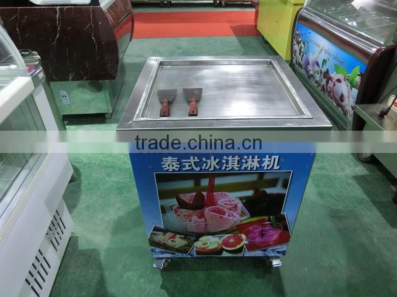 Factory supply fried ice cream machine,pan fried ice cream machine