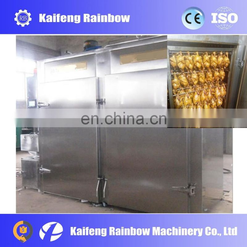 High Capacity Stainless Steel  food meat smoking machine, fish smoking equipment