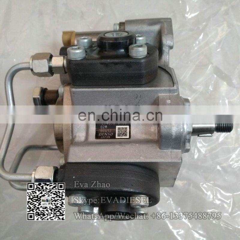 High performance diesel injection pump 294000-0562