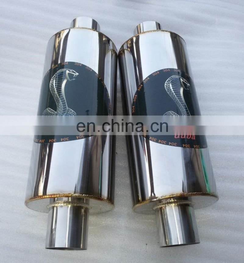 universal exhaust muffler for car
