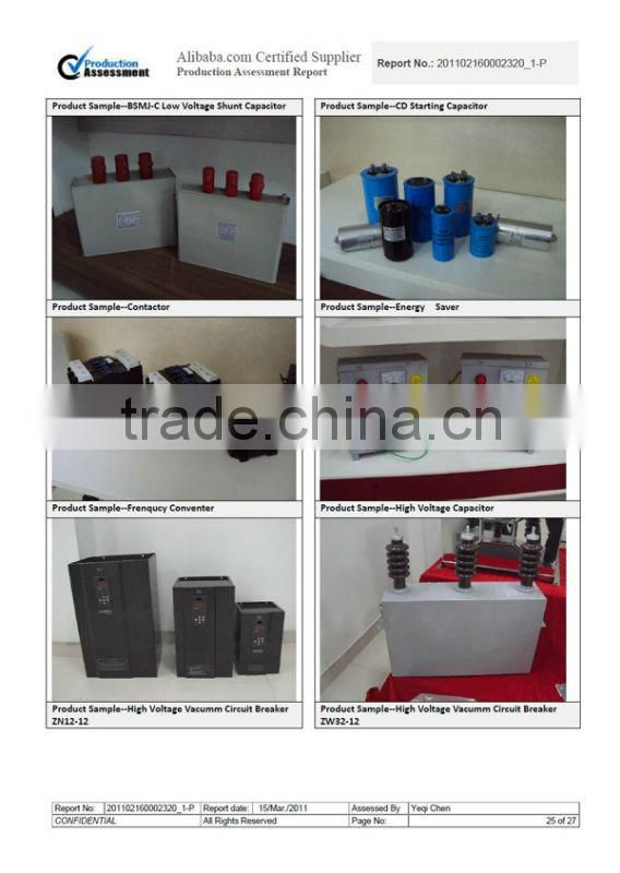 Power capacitor reactor copper