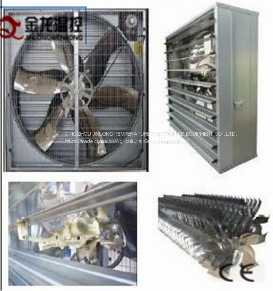 50inch   36 inch  poultry   ventilation exhaust fan Image
