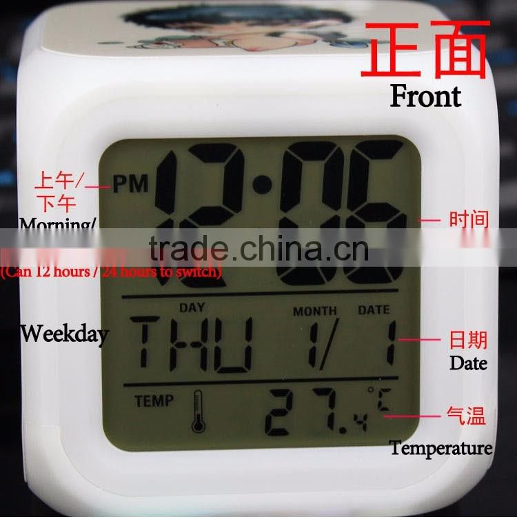 2016-2017 new fashion plastic alarm clock cheap lighting clock