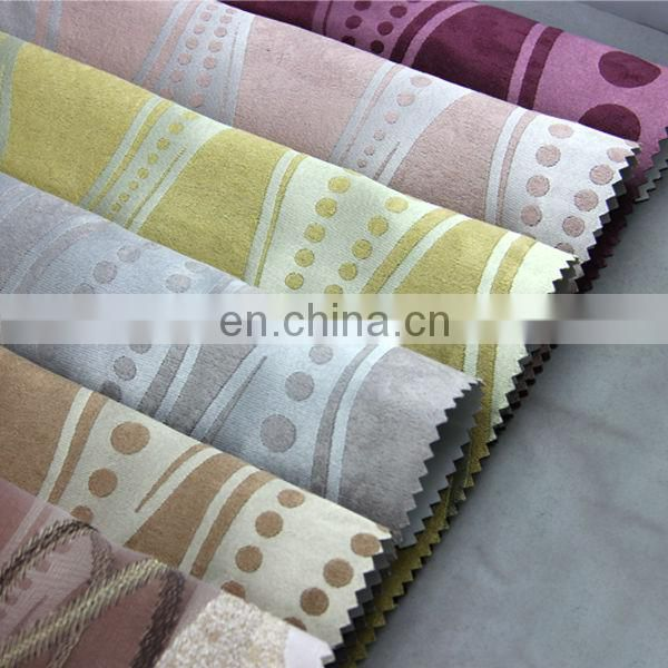 100 polyester European jacquard curtain fabric /polyester fabric factory