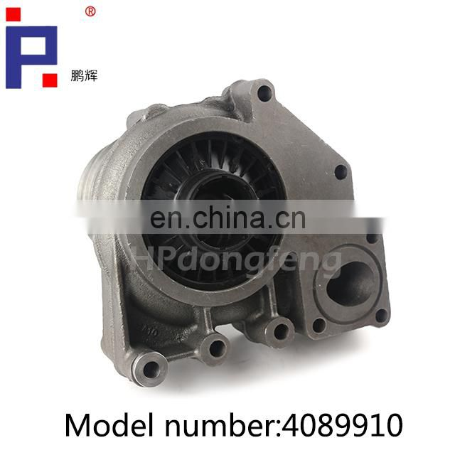 Water pump ISX15 4089910