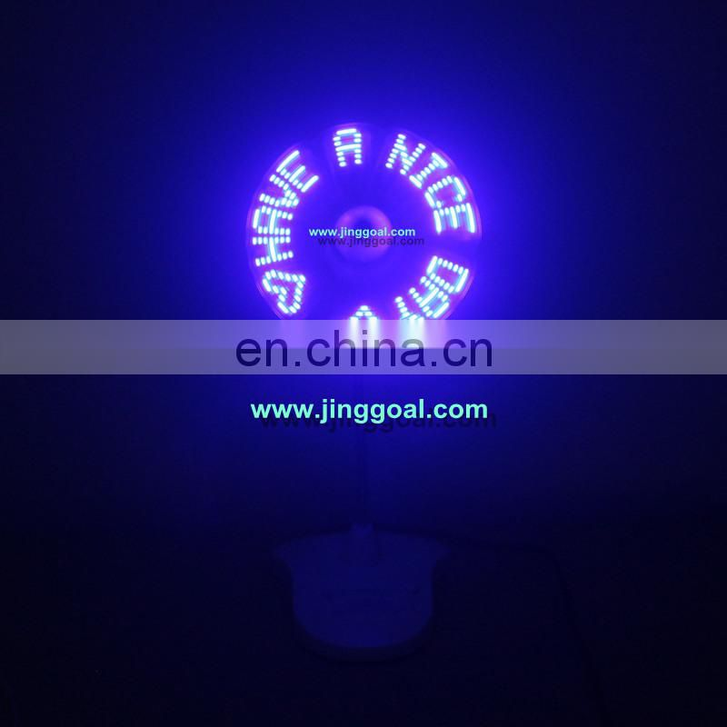 LED fan with message show