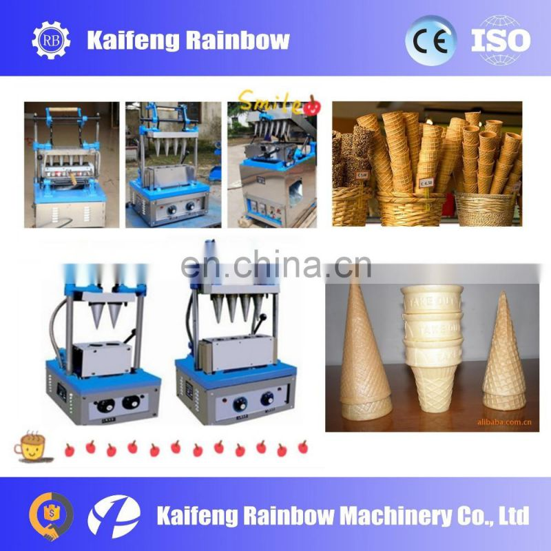 Automatic Ice cream cone maker machine pizza cone machine Machine to make pizza cone
