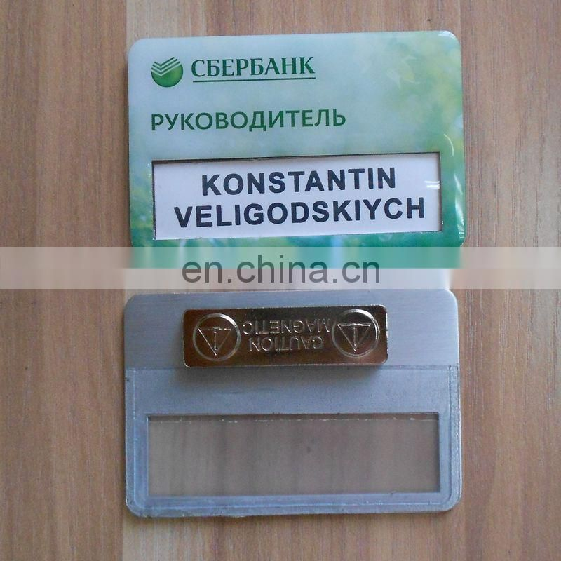 Blank logo existing mold metal name badge with inserted name card and magnet