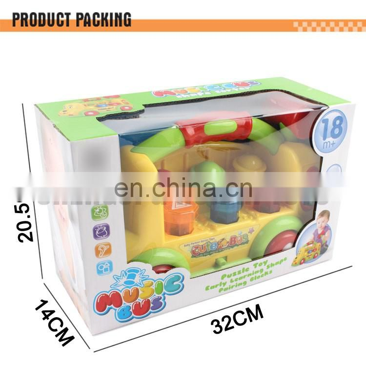 Cartoon music bus plastic shape sorter game baby early learning toys