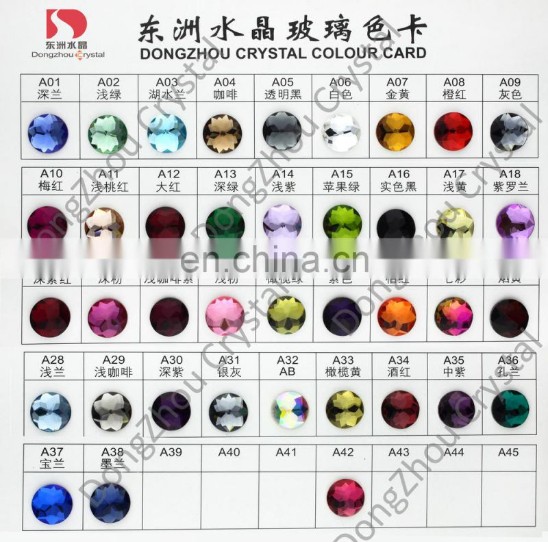 DZ-1041 flat back round ab color glass stones for clothes