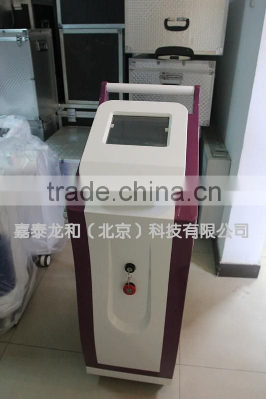 2016 New Product beauty ipl machine live ipl cricket match video live machine ipl hair removal