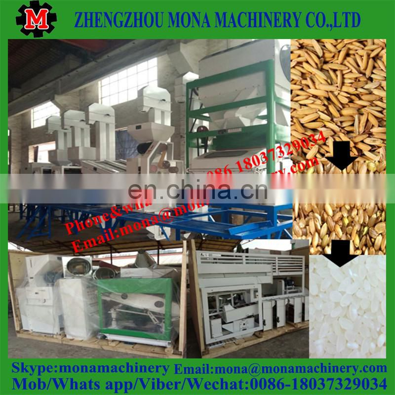 Full automatic complete sets rice mill machine/ rice milling Image