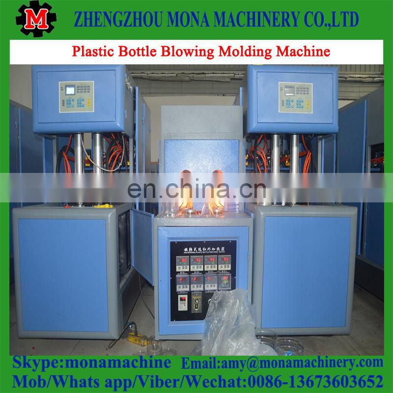 Best quality plastic shampoo bottles making machines with reasonable price Image