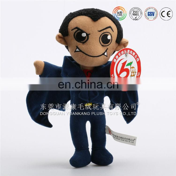 China Factory Custom Bulk Easter Plush Toys