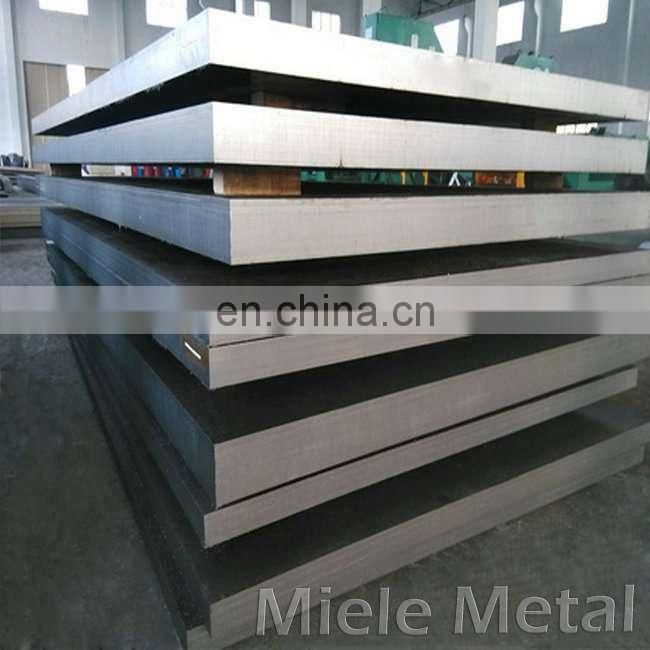 Sublimation blanks aluminum sheets 0.45mm 0.65mm 1mm pearlized metal sheet