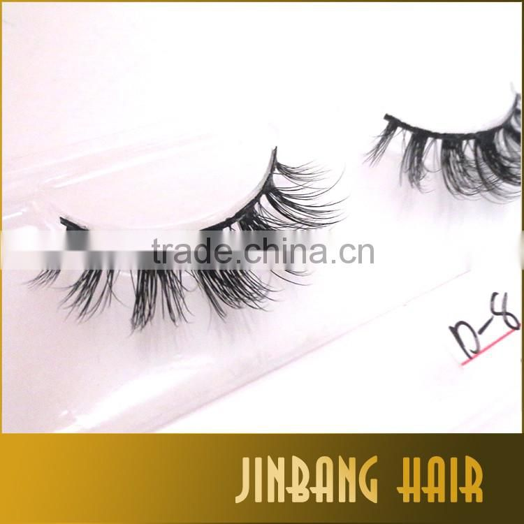 50661ec594e ... Alibaba D008 100% real mink fur eyelashes siberian lilly lashes 3D mink  lashes with private
