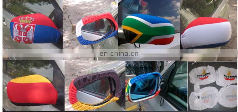 2017 Custom Flag , Car Window Flag , 2017 Brazil world cup car flag