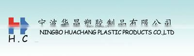 plastic injection T-molding for lamps part ,PA66 plastic lamps part tooling