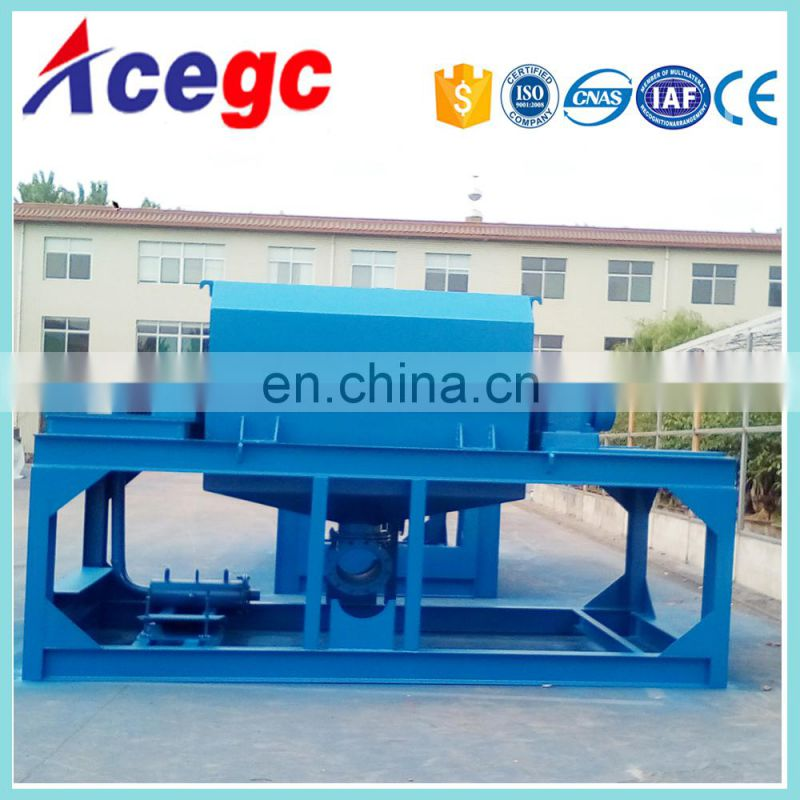 Horizontal decanter centrifugal automatic discharge PLC control gold concentrator Image