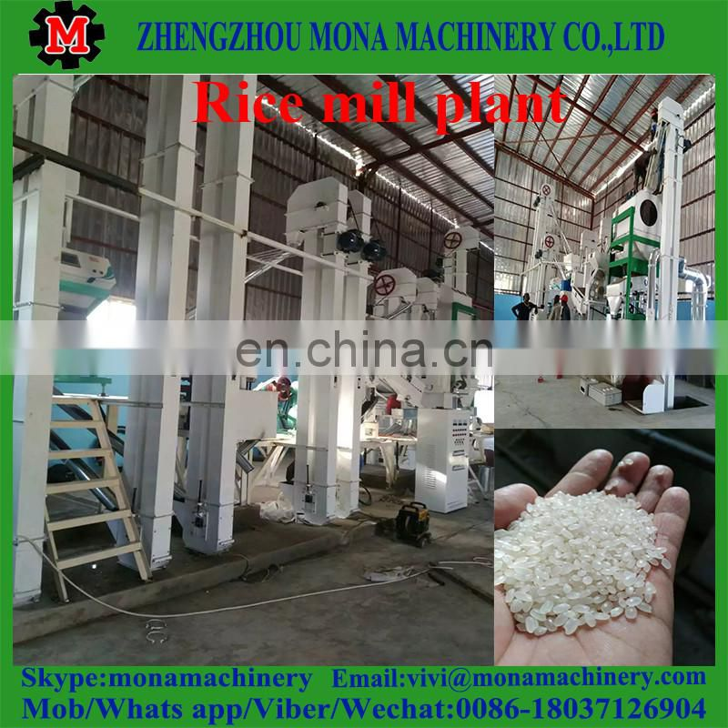 whole set parboiled rice mill plant,Automatic working rice husker machine 24 hours continue work