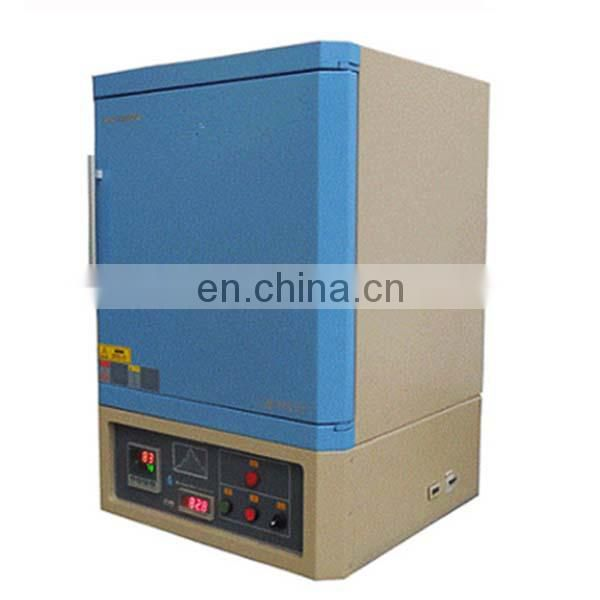 KSL-1200X-5L-UL five heating box furnace